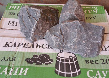 Камень для бань и саун Порфирит