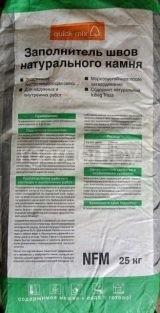 Затирка для швов природного камня NFM (TFP) Quick mix