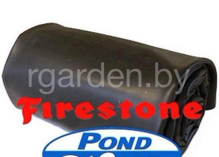 Пленка для пруда POND GARD 100% EPDM FIRESTONE