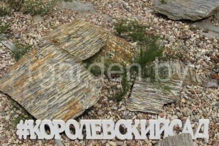 Бутовый камень Каменная кора