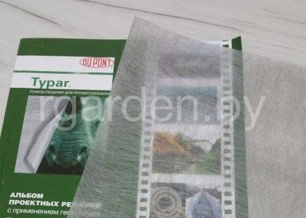 Геотекстиль Typar (Тайпар) SF27