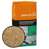 Модифицированный песок для заполнения швов плитки FUGENSAND PLUS