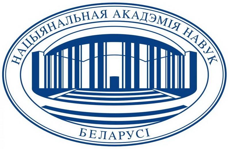 Национальная Академия наук РБ
