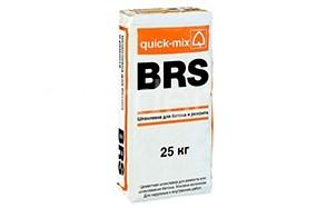 Шпатлевка для бетона и ремонта BRS QUICK-MIX