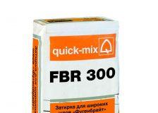 Затирка для широких швов «Фугенбрайт» FBR 300