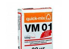 Кладочный раствор для лицевого кирпича VM 01 quick-mix