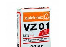 Кладочный раствор для лицевого кирпича VZ 01 quick-mix